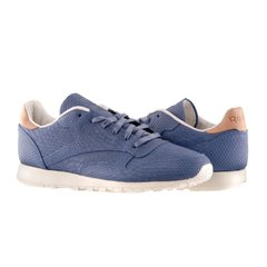Кросівки Reebok Reebok Classic Leather Clean Lux 43 (V69679), 43