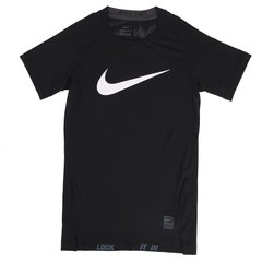 Термобілизна Nike Nike Cool Compression Jr Xl (726462-010), XL